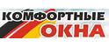 Логотип компании Комфортные окна
