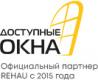 Логотип компании Доступные ОКНА