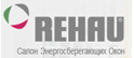 Логотип компании Rehau окна