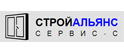 Логотип компании СтройАльянс-Сервис С