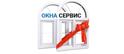 Логотип компании Окна сервис