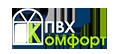 Логотип компании ПВХ Комфорт