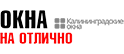 Логотип компании Калининградские окна
