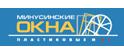 Логотип компании Минусинские окна