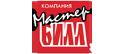 Логотип компании Мастер БИЛЛ