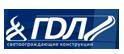 Логотип компании ГДЛ