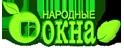 Логотип компании Народные окна