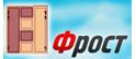 Логотип компании Фрост