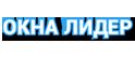 Логотип компании ОкнаЛидер