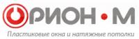 Логотип компании Орион-М
