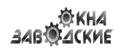 Логотип компании Заводские окна