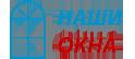Логотип компании Наши Окна (Смоленск)