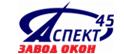 Логотип компании Аспект 45