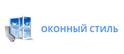 Логотип компании Оконный Стиль
