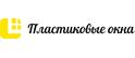 Логотип компании Пластиковые ОКНА