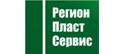 Логотип компании Регион пласт сервис