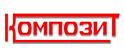 Логотип компании Композит