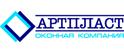 АртПласт