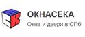 Логотип компании Окнасека