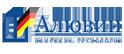 Логотип компании Алювин