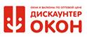 Логотип компании Дискаунтер окна