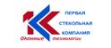 Логотип компании Первая Стекольная Компания