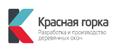 Логотип компании Красная горка [отключена]