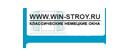 Логотип компании Вин-Строй