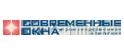 Логотип компании Современные окна