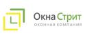 Логотип компании ОкнаСтрит