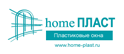 Логотип компании Home пласт
