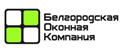 Белгородская оконная компания