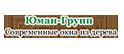 Юман-Групп
