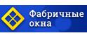 Логотип компании Фабричные Окна