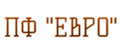Логотип компании ПФ Евро