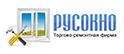 Логотип компании РусОкно
