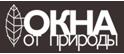 Логотип компании Окна от природы