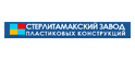 Логотип компании Стерлитамакский завод пластиковых конструкций