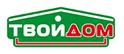 Логотип компании Твой Дом