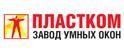 Логотип компании Пластком в Архангельске  [удален]